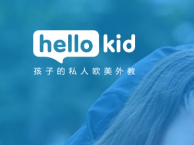 Hellokid review